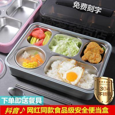 304加厚不锈钢饭盒 上班族餐盒 便当保鲜盒 学生双层隔热餐盒日式
