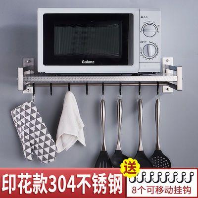 304不锈钢厨房微波炉置物架壁挂式烤箱架子调料收纳用品支架挂架