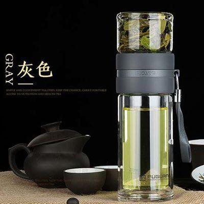 富光泡茶师双层水晶玻璃杯茶水分离便携泡茶杯男士商务水杯240ml