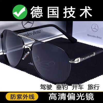 【奔驰4S店同款】偏光男士太阳镜户外驾驶墨镜网红开车专用眼镜潮