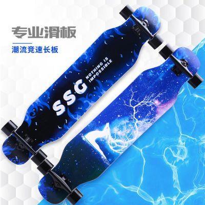 专业长板公路滑板四轮滑板车青少年刷街男女生舞板成人滑板初学者