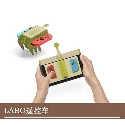 任 itch Labo 五合一机器人驾驶套件 纸板游戏配件