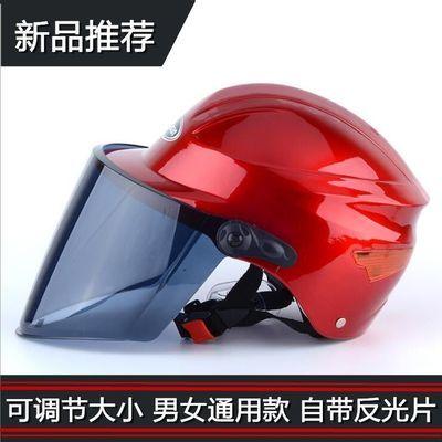 新款 摩托车头盔男女通用电动车夏季头盔防紫外线安全帽头盔 302