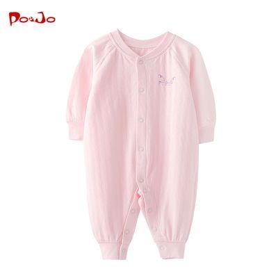 皮偌乔春秋装初生婴儿连体衣服纯棉婴幼儿宝宝爬服保暖睡衣空调服