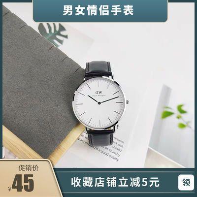 时尚潮流男女情侣手表简约商务超薄石英防水手表代用dw手表皮带款