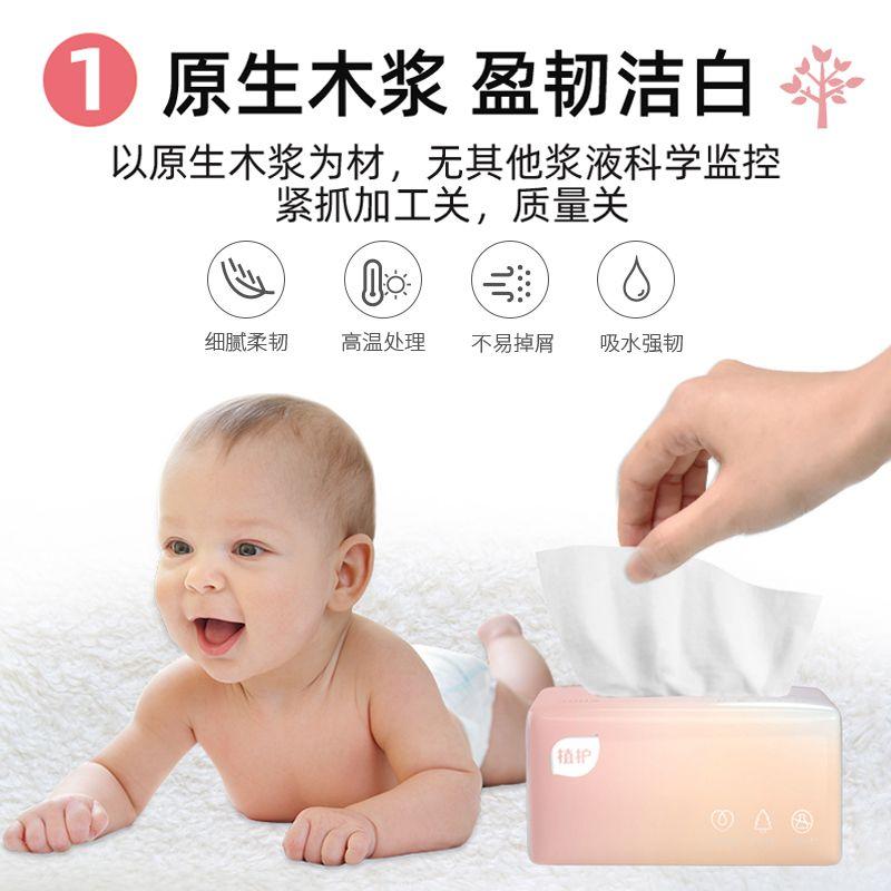植护40包/10包原木纸巾抽纸巾批发家用整箱妇婴卫生纸面巾餐巾纸