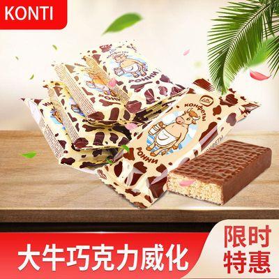 俄罗斯进口大牛威化饼干零食巧克力夹心威化特价批发休闲零食