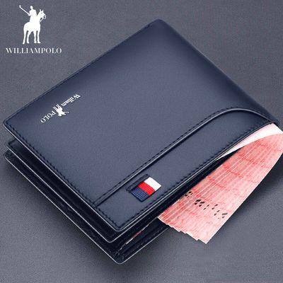 英皇保罗真皮钱包男短款横款男士钱包牛皮青年学生驾驶证一体卡包