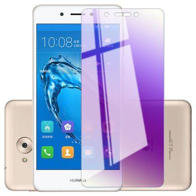 华为畅享6钢化膜畅享6s抗蓝光紫光手机屏幕保护膜 防爆玻璃贴膜