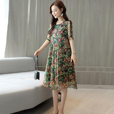 2020夏装新款仿真丝连衣裙中长款大码女装宽松显瘦桑蚕丝裙子女夏