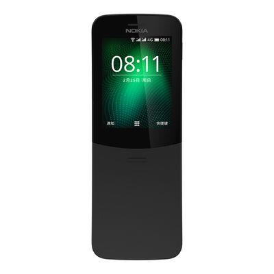诺基亚(NOKIA) 8110 香蕉手机 老人手机 学生备用功能机