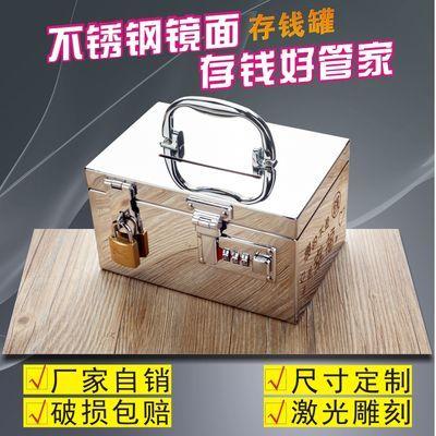 不锈钢儿童存钱罐带锁密码可取硬币纸币储蓄罐储钱箱防摔创意网红