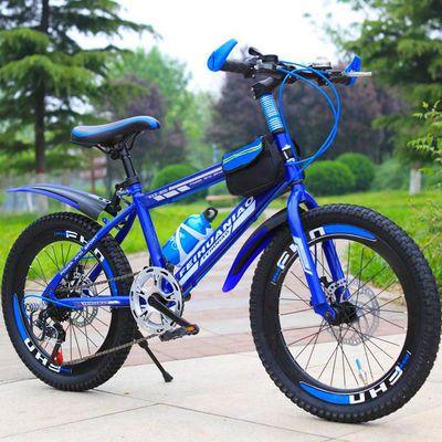 成人自行车儿童山地车中小学生男女孩24寸22寸20寸18变速减震单车