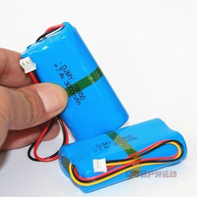 优质好货3.7v唱戏机锂电池7.4v新在线4.2爱课得胜扩音器8650大容