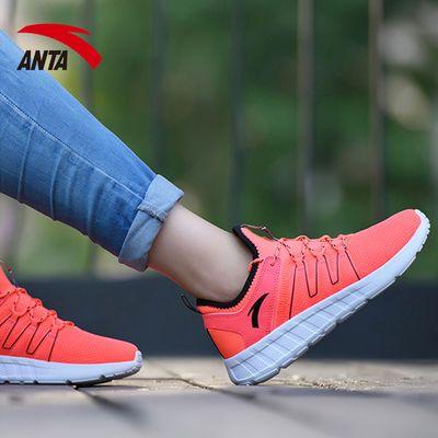 安踏女鞋跑步鞋2020夏新款网面透气休闲鞋防滑轻便运动鞋女跑鞋