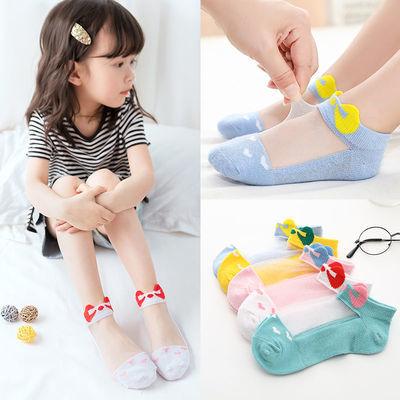儿童袜子女童男夏季水晶宝宝袜子棉可爱婴儿船袜网眼春秋薄款大童