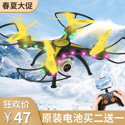 无人机遥控飞机儿童玩具直升飞机耐摔四轴飞行器高清航拍充电模型