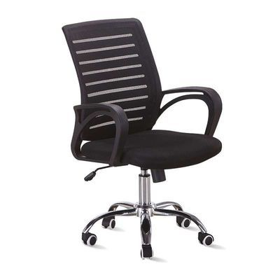 电脑椅 家用办公椅子学生转椅洽谈会议椅员工职员椅网布座椅