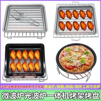 适用美的格兰仕光波炉烤盘微波炉烧烤架烤鸡翅专用玻璃盘接油烤盘