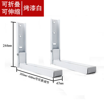 微波炉支架托架厨房挂架烤箱架子壁挂式置物架自由伸缩微波炉架