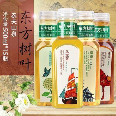【新货】农夫山泉东方树叶红茶绿茶茉莉乌龙茶500ml*15瓶无糖饮料