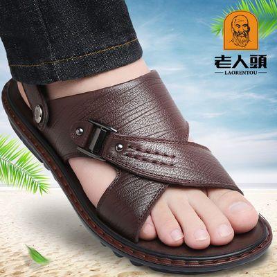 老人头男士凉鞋夏季新款防滑凉拖鞋两用真皮软底中年休闲沙滩鞋男