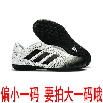 梅西足球鞋长大钉TPU TF碎钉比赛奥马尔战靴世界杯足球鞋男女儿童