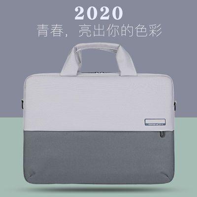 笔记本电脑包男女手提包14寸15.6寸联想戴尔单肩电脑保护套文件包