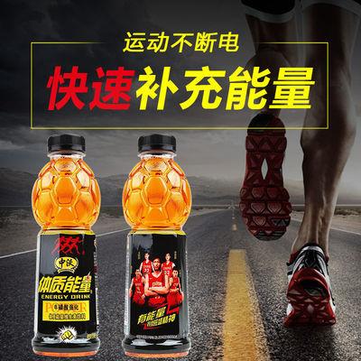 中沃体质能量维生素强化型运动功能饮料600ml*15瓶包邮饮品