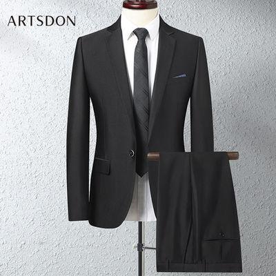 Artsdon/阿仕顿男士正装商务西服两件套都市潮流休闲修身西服套装
