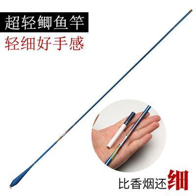 鱼竿极细鲫鱼竿超轻超细超韧37调日本长节碳素台钓鱼竿鲫竿手竿杆