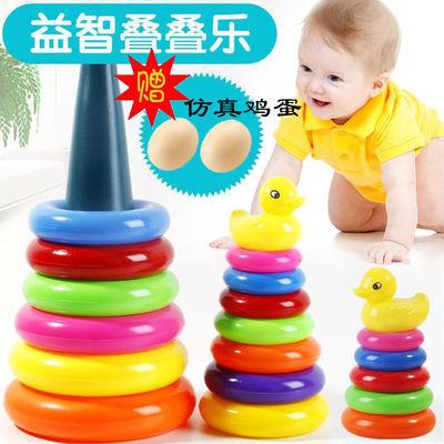 0-1-2周岁男女孩宝宝叠叠乐彩虹塔套圈玩具 叠叠圈儿童益智玩具