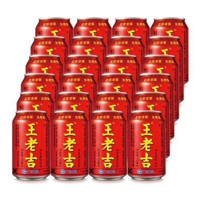 王老吉310mlx48罐凉茶饮料整箱装植物饮料促销全国包邮批发