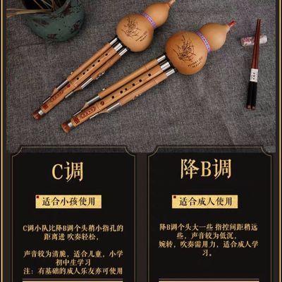 金丝楠竹演奏三音葫芦丝乐器C调降B调GF小D成人儿童学生初学乐器