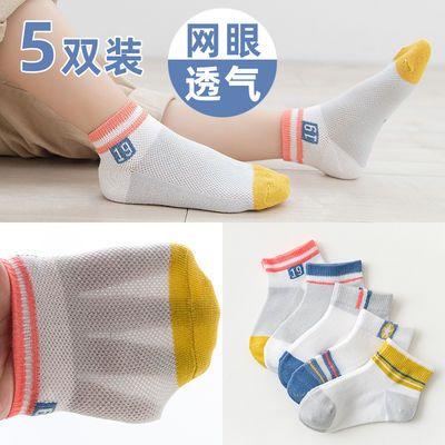 儿童船袜纯棉薄款短袜秋透气男女宝宝低帮浅口袜子1-3-5-7-9-12岁