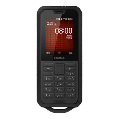 诺基亚800 三防全网通4G老人手机 双卡双待 经典复刻