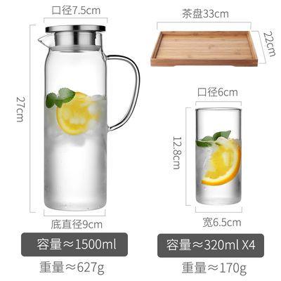 家用耐高温玻璃冷水壶晾凉茶壶白开水瓶大容量高硼硅储冰水杯套装