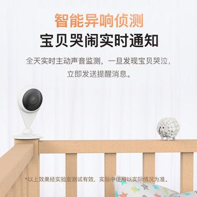 新款360智能AI摄像头小水滴1080P夜视家用高清无线wifi手机监控摄
