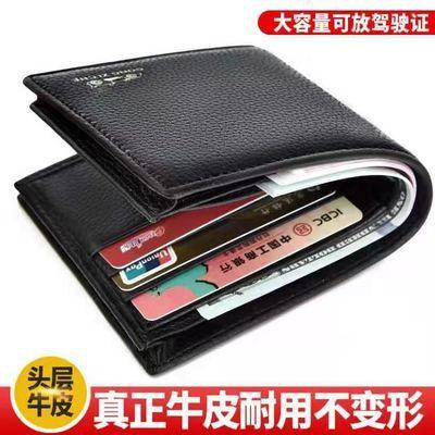 【真牛皮】男士短款真皮钱包零钱包加围加宽加厚有拉链钱夹竖横款