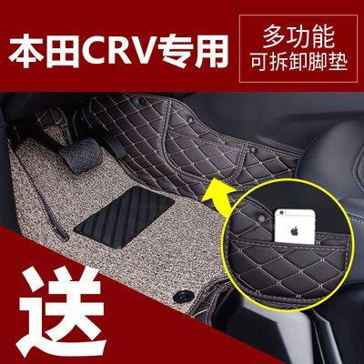 东风本田CRV2013/2014年2015新款汽车脚垫专皮革脚踏垫