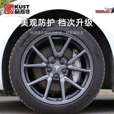 适用于tesla特斯拉model3汽车轮毂盖保护罩轮胎螺丝帽改装配件