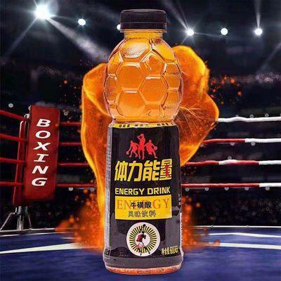 600ml15瓶饮料整箱大瓶装网红抖音好喝的提神食品功能性体力能量