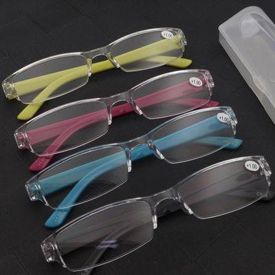 日本原单超轻一体老花眼镜框时尚简约老人镜男女抗疲劳老花镜高清