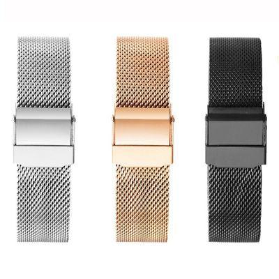 dw手表带男女丹尼尔米兰不锈钢带金属ck卡西欧14 18 20mm表链