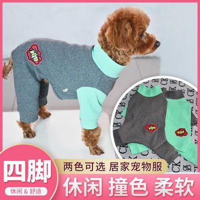 宠物服装秋冬打底纯棉连体泰迪比熊博美法牛雪纳瑞幼犬猫四脚狗衣