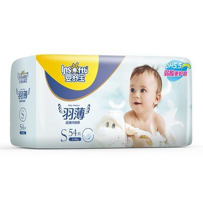 【弱酸护肤】婴舒宝夏季超薄透气婴儿纸尿裤l宝宝拉拉裤xl尿不湿m