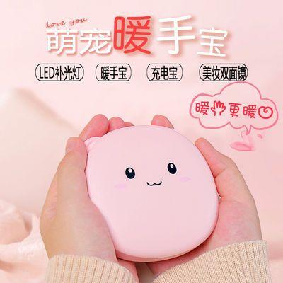 暖手宝USB充电宝LED灯美妆镜随身防爆可爱暖宝宝闺蜜同学暖手礼物