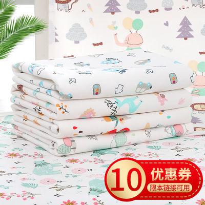 纯棉婴儿隔尿垫防水可洗大号宝宝爬行垫成人月经垫老人护理垫用品