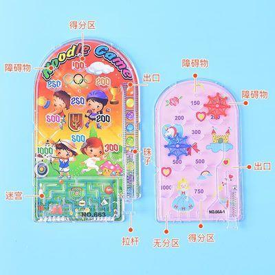 儿童创意弹珠盘儿童桌游怀旧桌面掌上游戏迷宫智力益智类亲子玩具