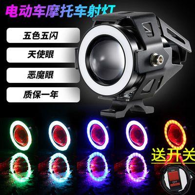 电动摩托车大灯射灯外置天使眼12V-80V强光led射灯超亮开道爆闪灯